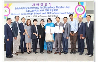 MoU with Galsan Middle High School, South Korea 1st June 2016