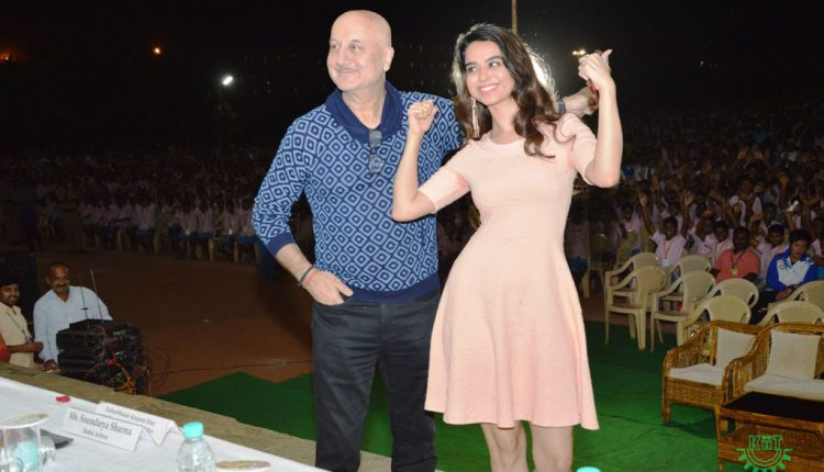 Kalinga International Film Fest Inauguration by Anupam Kher at KIIT