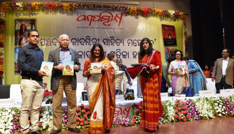 15th kadambini national writers u2019 meet  10th patrika haat