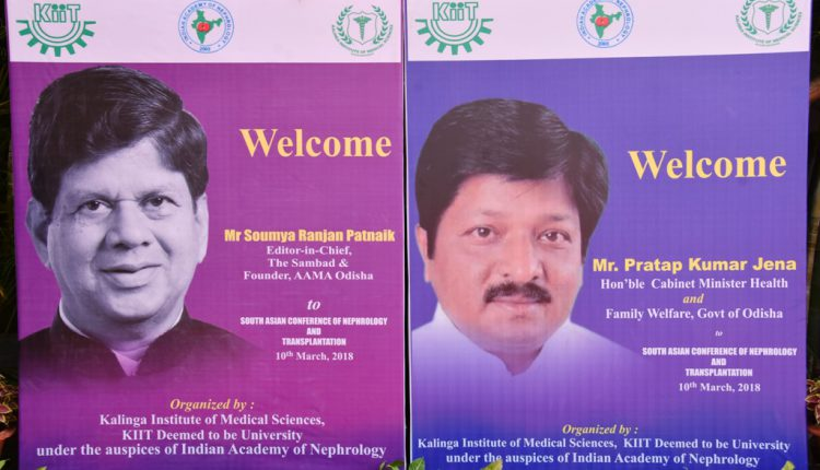 South Asian Conference on Nephrology Inaugurated at KIIT