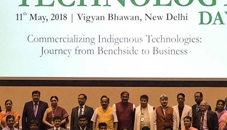 KIIT-TBI recognised with National Award