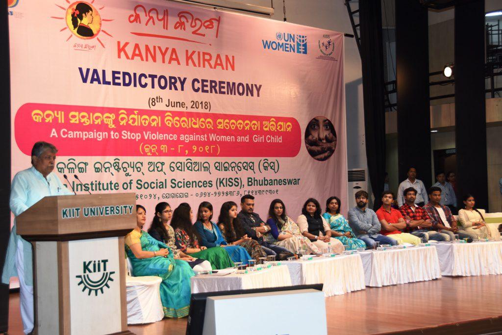 Kanya Kiran Closing ceremony