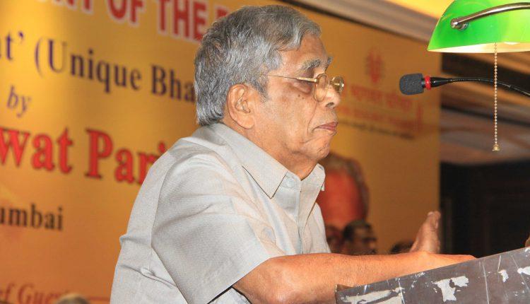Apratim Bharat Book Launch by Shri Bhagwat Pariwar