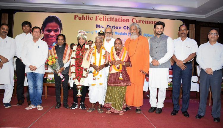 Public Felicitation Ceremony for Ms. Dutee Chand