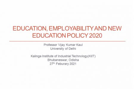educationpolicy