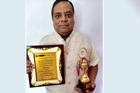 KIIT Faculty Academic Excellence Award